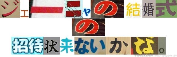 Typograffit_5yesluasdzzt_7